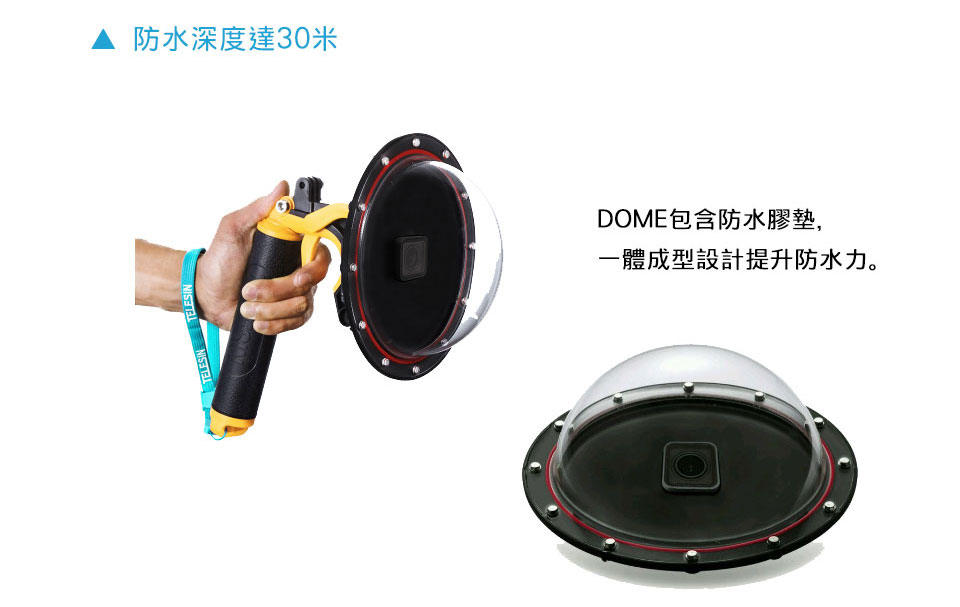 DOME分水鏡_03