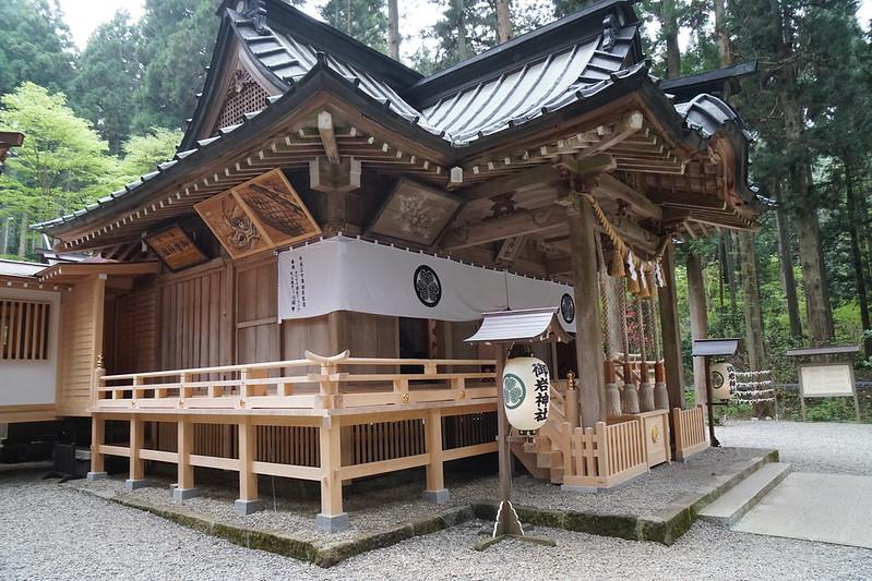 御岩神社 本堂