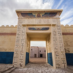 Egyptian Gateway, Atlas Film Studios