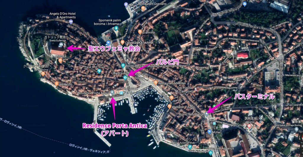 Rovinj Bus Station から Residence Porta Antica - Google マップ - Google Chrome 2018-05-04 14.30.55