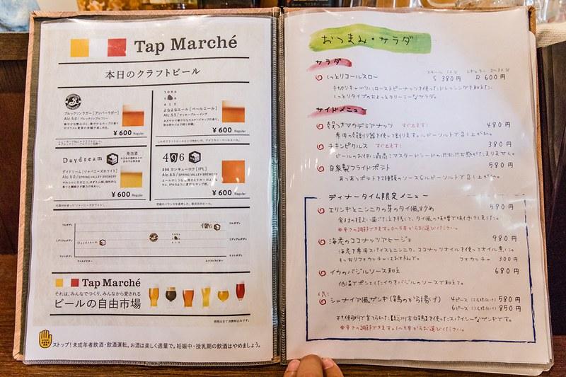 薬膳スープカレー・シャナイア1 (27)