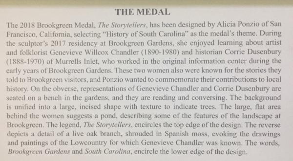 2018 Brookgreen Medal description