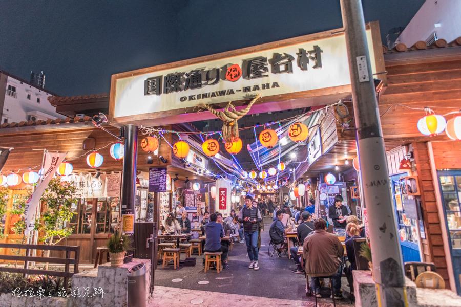 日本沖繩國際通附近宵夜的最佳選擇,國際通屋台村