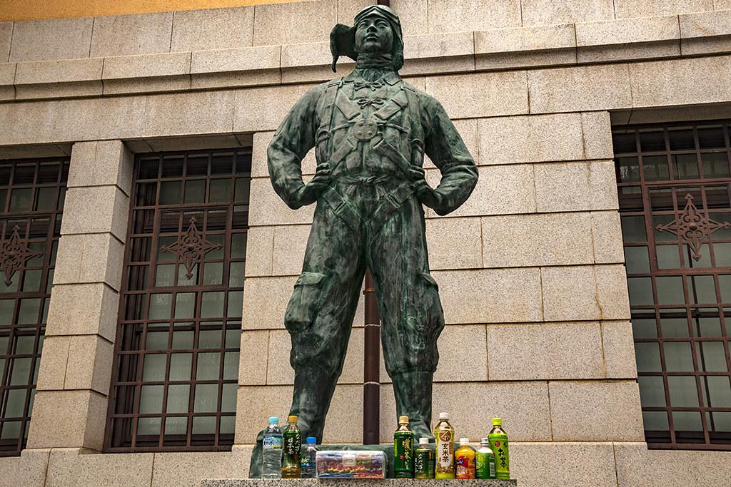 Memorial to kamikaze pilots--Tokyo