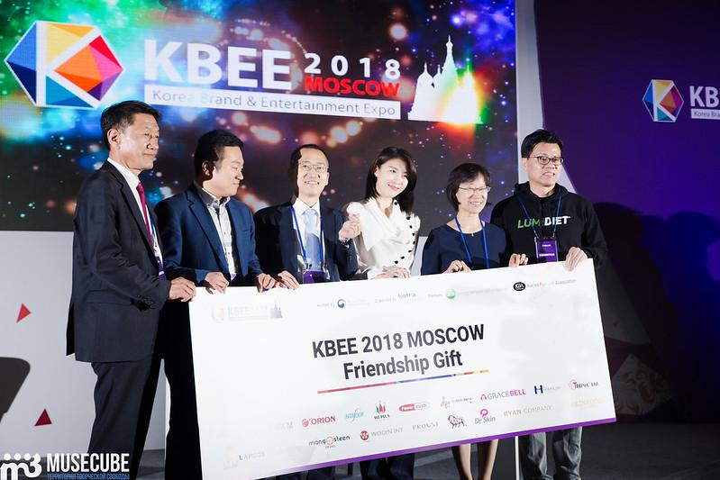 Ha_Ji_Won_kbee_2018_031