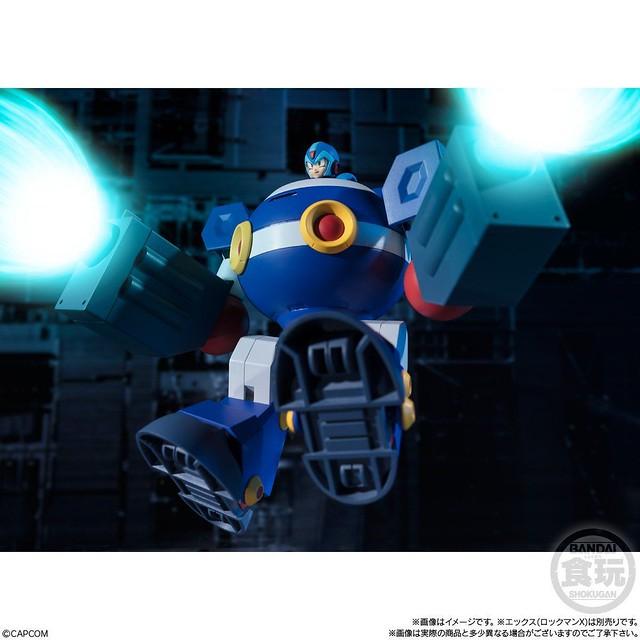 超級迷你盒玩 《洛克人X》對應騎乘裝甲組!スーパーミニプラ ライドアーマー