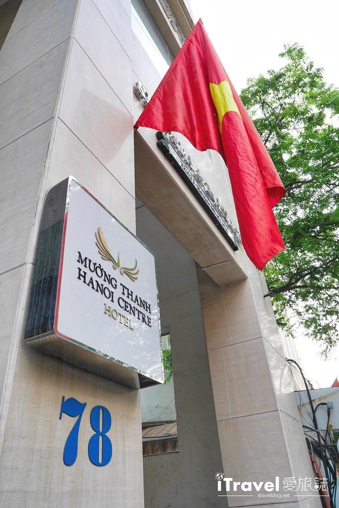 越南孟清河内中心酒店 (5)