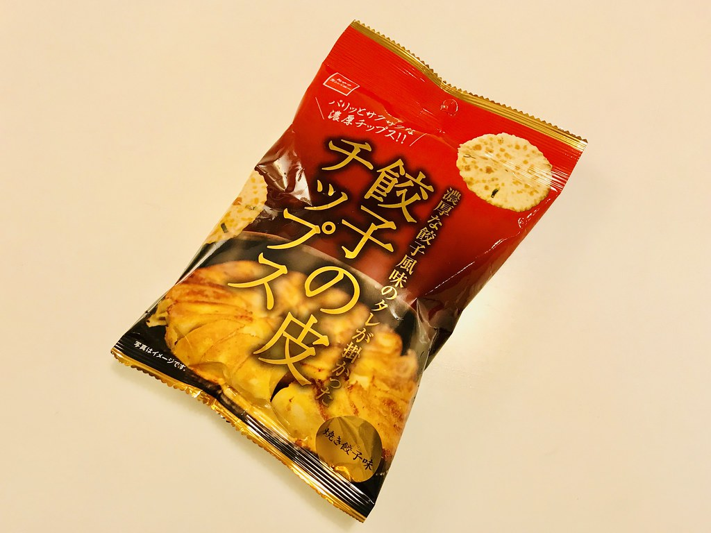 餃子の皮チップス②