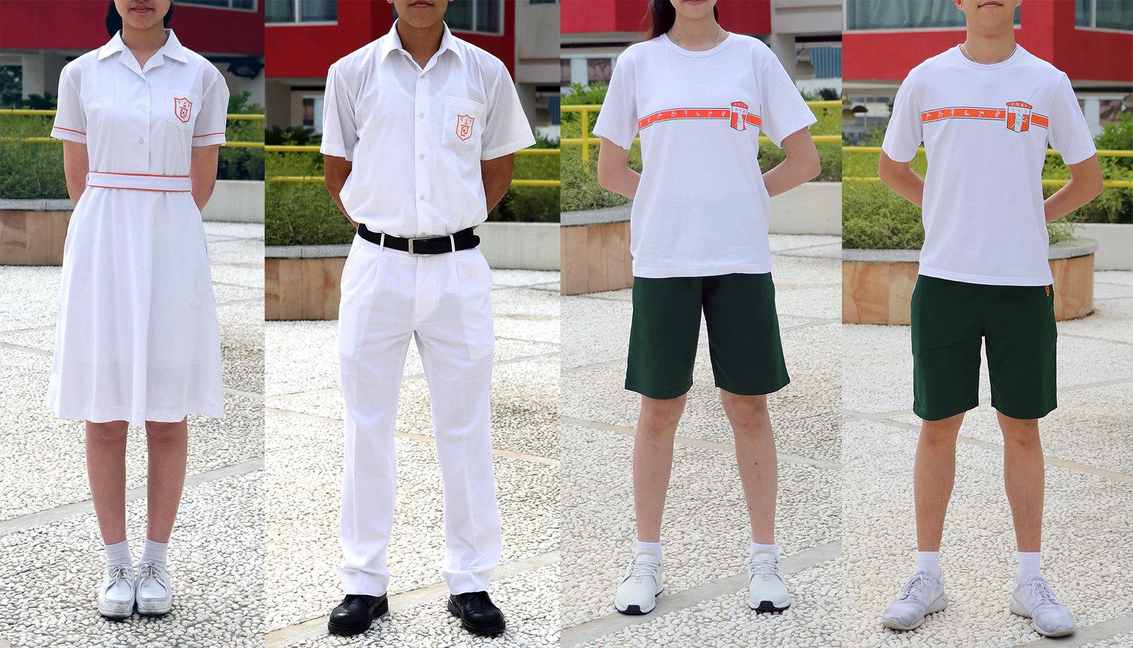 夏季校服、運動服樣式