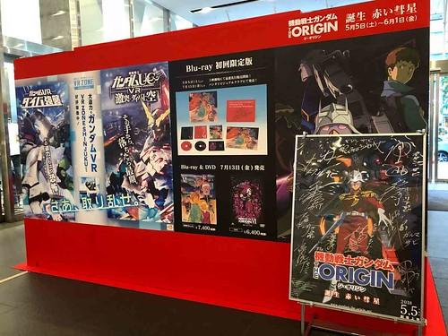 Waiting Gundam Origins Vi