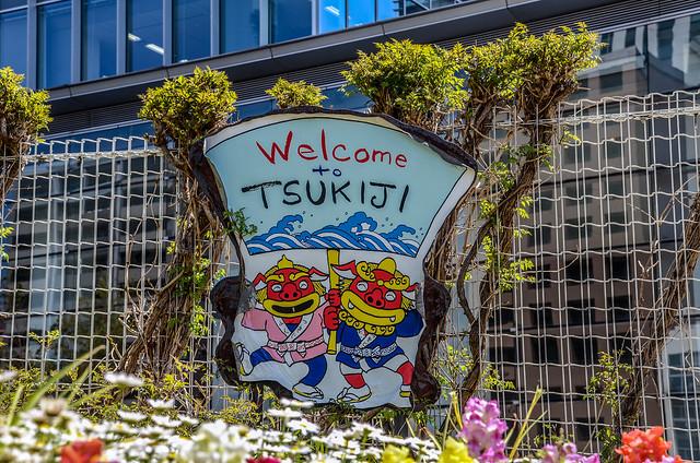 Welcome to Tsujiki sign