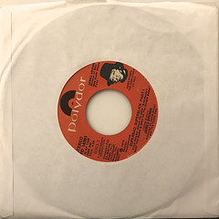 JAMES BROWN:HOT(I NEED TO BE LOVED, LOVED, LOVED)(JACKET B)