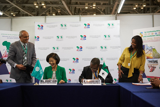 Busan AfDB Annual Meetings Day 5 - Morning Signing Ceremony