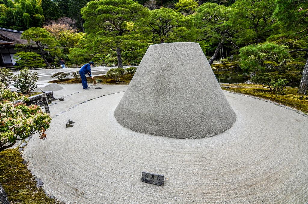 Silver Pavilion sand working