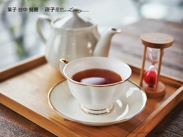 葉子 台中 餐廳 31
