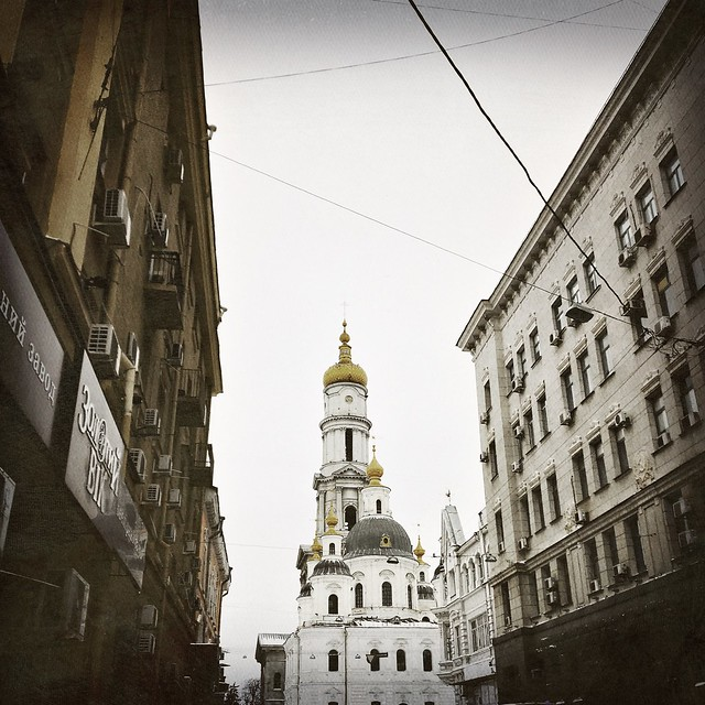 •'Streets of Kharkiv' series.  Soborny Lane