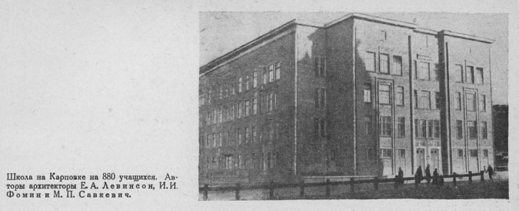 1939-01-89-01