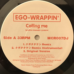EGO-WRAPPIN':CALLING ME REMIX(LABEL SIDE-A)