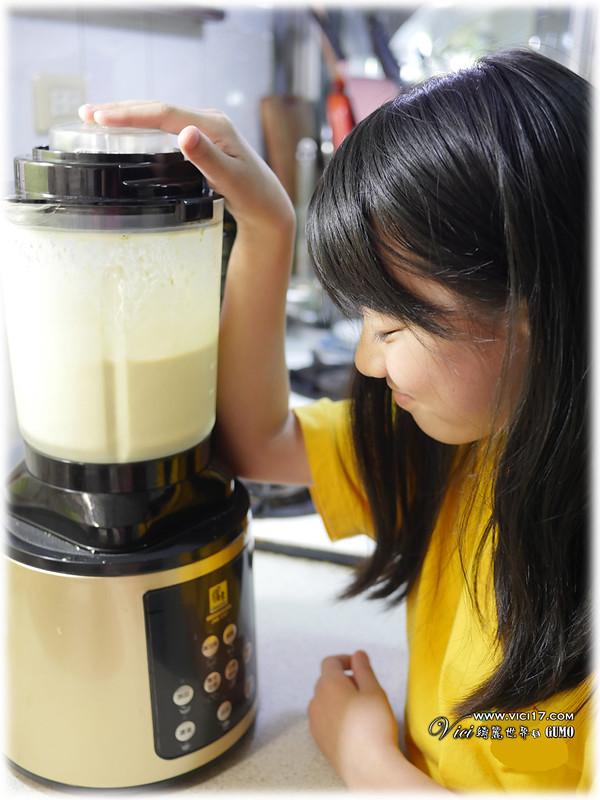 0423酪梨牛奶033