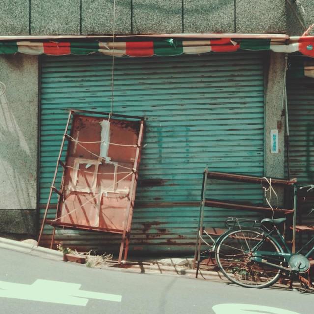 Closed shop shutter