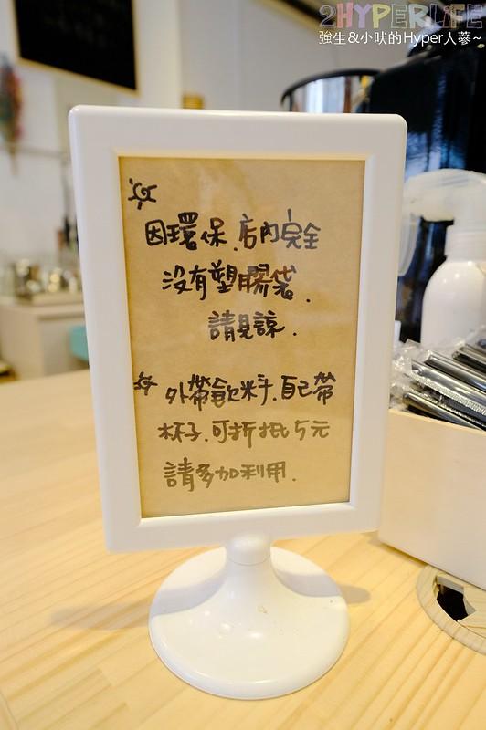 拉拉手 lalaso cafe (16)