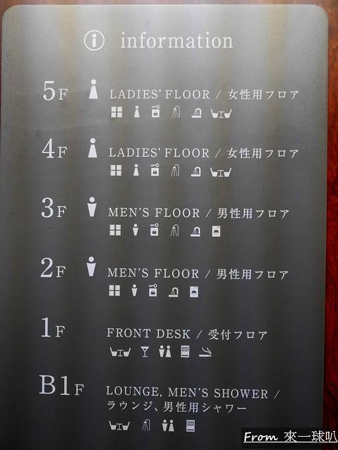 日本橋室町Bay飯店23