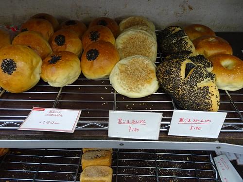 東京ブランジェリーケンの菓子パン