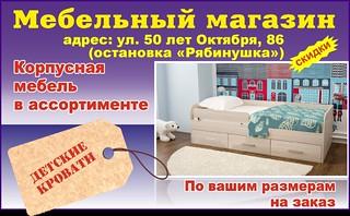 magazin-mebeli-03_web