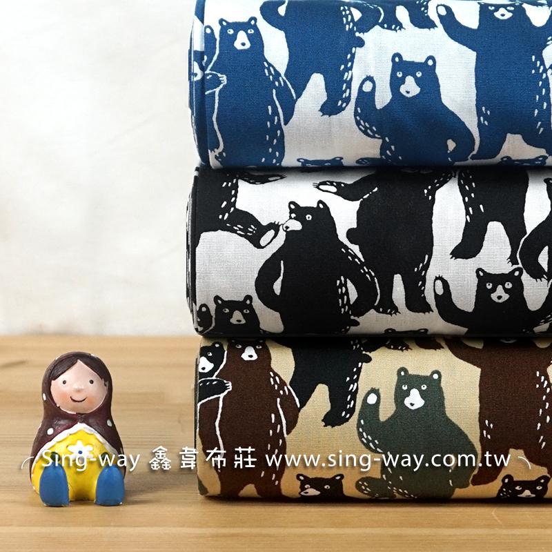 跳舞熊 可愛動物 熊 ZOO 卡通熊 童趣 手工藝DIy拼布布料 CA450732