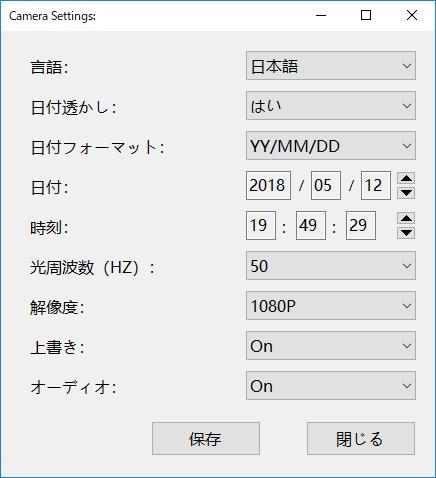 2018-05-12_19h49_47