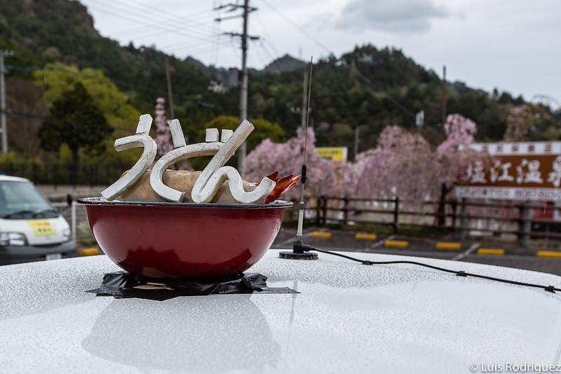 Símbolo del Udon Taxi