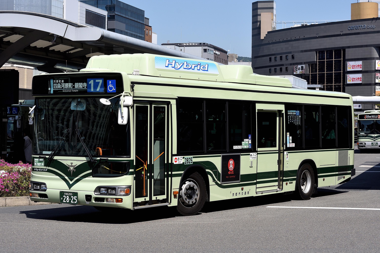 Kyotoshi_2825