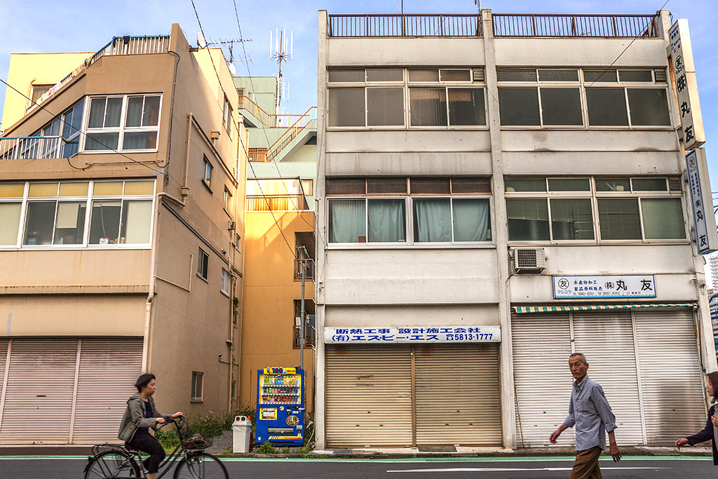 Adachi scene--Tokyo 2