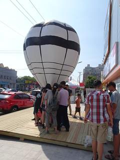熱氣球的轉蛋機