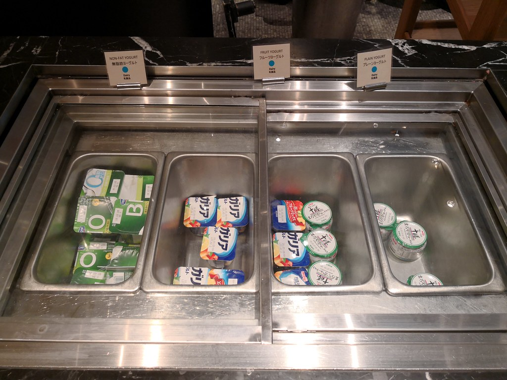 Yogurt choices