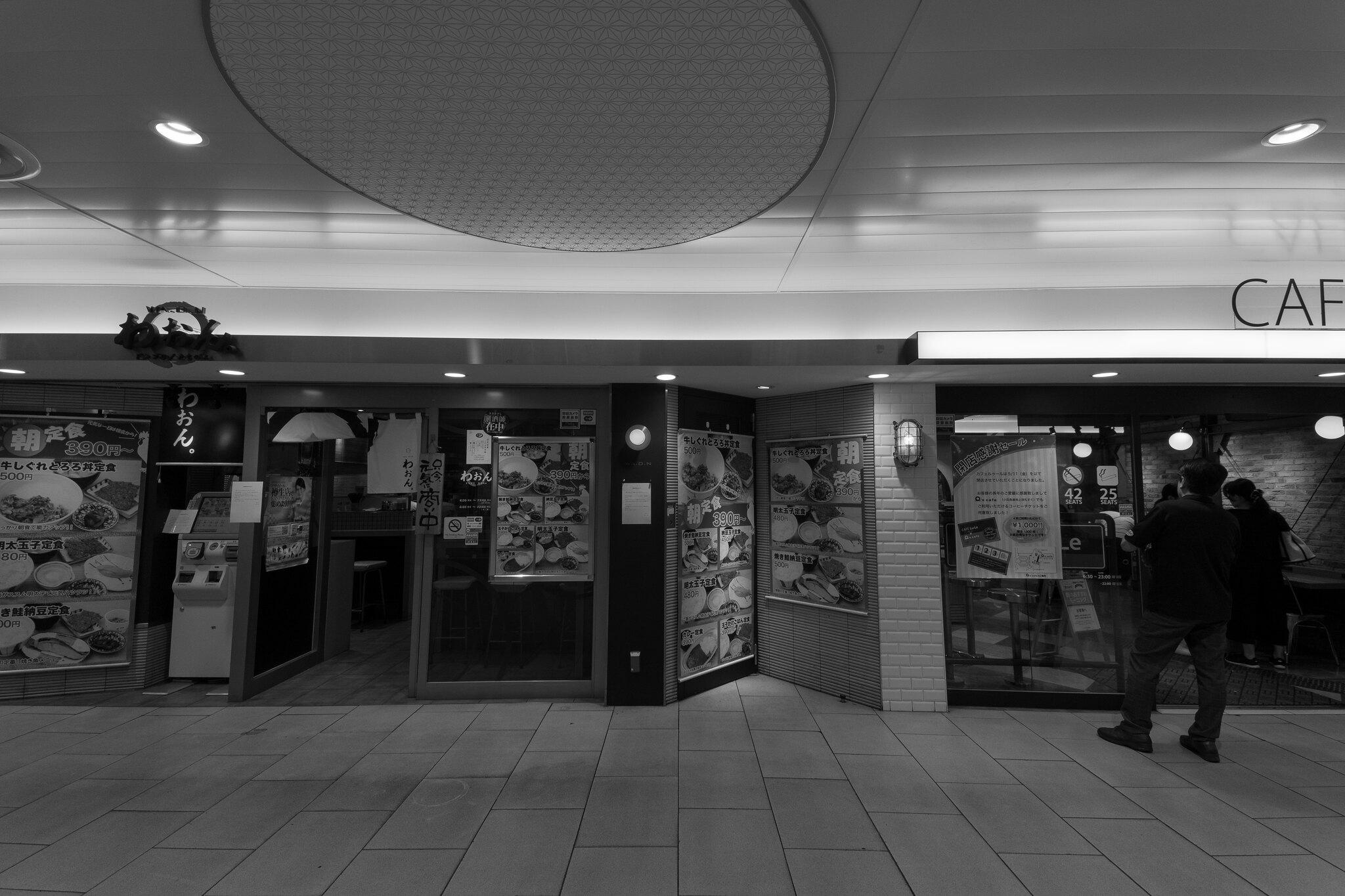 Odakyu street