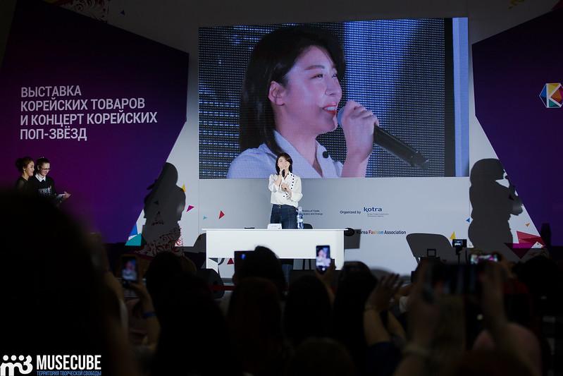 Ha_Ji_Won_kbee_2018_002