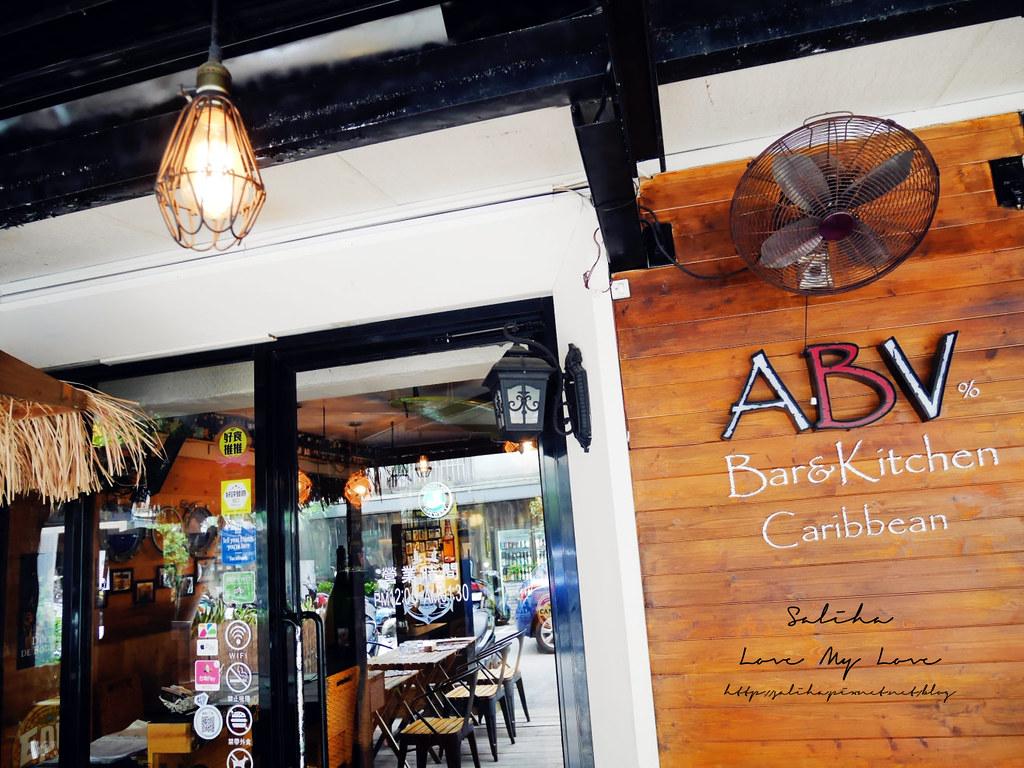 台北東區ABV加勒比海餐酒館 (5)