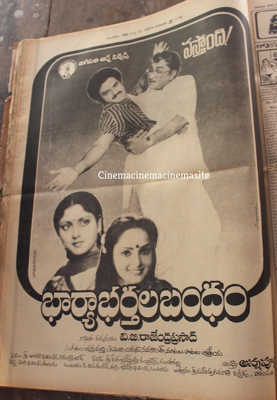 Vetapalem Third Visit - 162