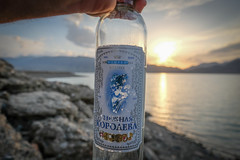 KazakhAdds-4987