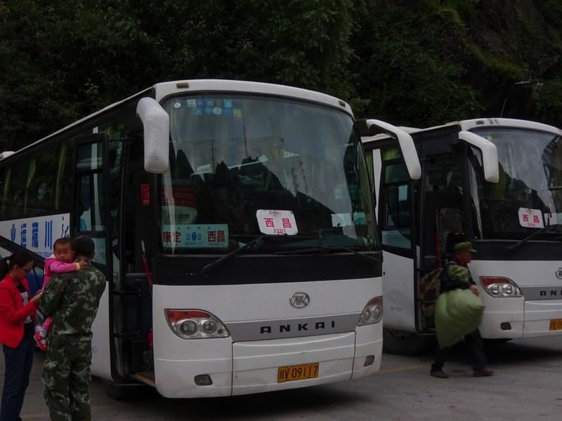 さよなら東チベット、カンゼ(甘孜)から西昌に行く, 4
