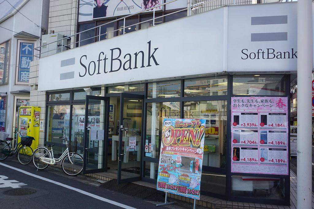 ソフトバンク(東長崎)