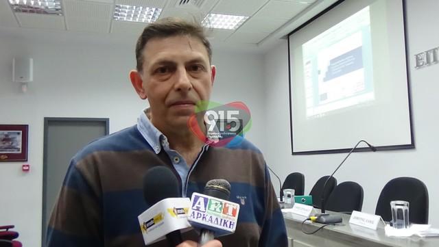 Εκδήλωση παρουσίασης ΠΕΠ Πελοποννήσου