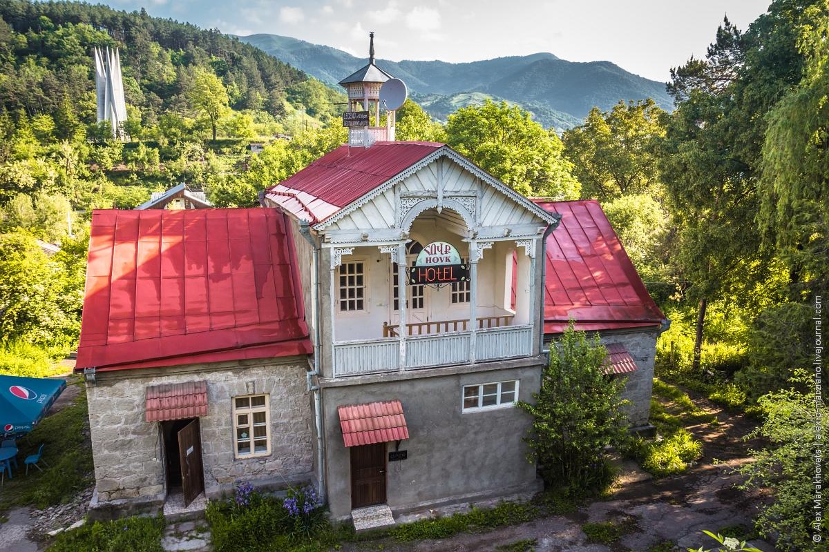 Армения, Дилижан