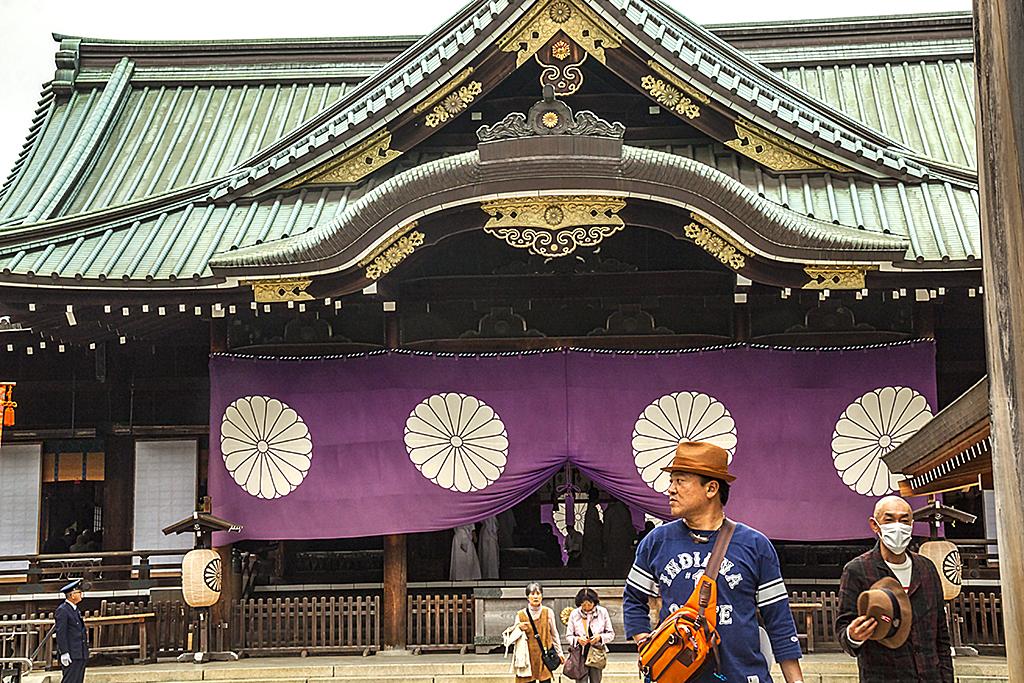 Yasukuni Shrine--Tokyo 2