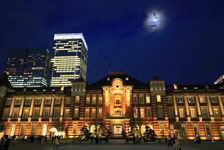 東京駅, Tokyo Central Station