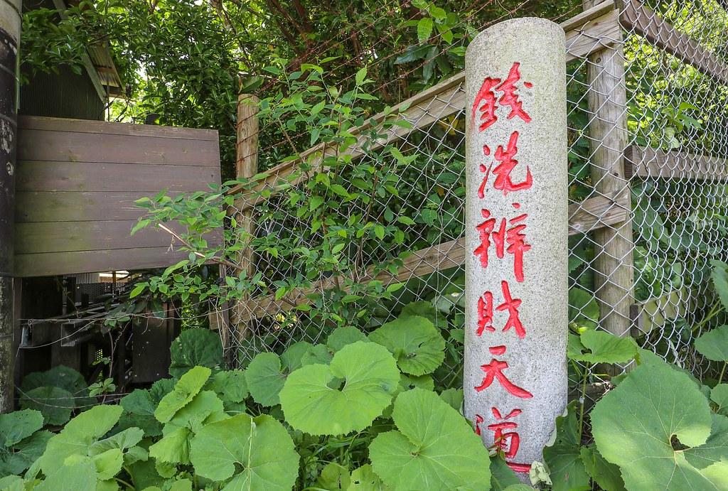 鎌倉の土地/銭洗弁天