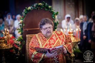 Софийский собор 480