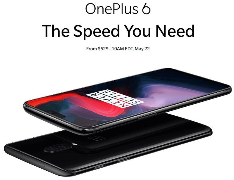 OnePlus 6 徹底レビュー (1)
