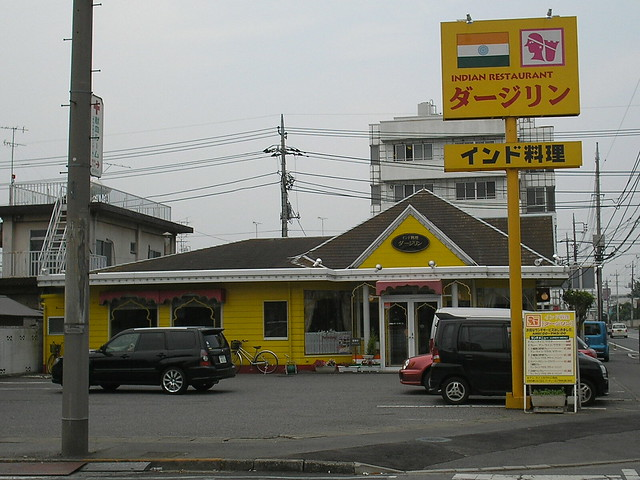 Ota-shi Japan  city photos : Darjeeling Indian restaurant in Ota City, Gunma Prefecture | Flickr ...